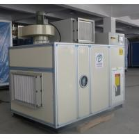 China Large Capacity Silica Gel Dehumidifier Equipment 50kg/h , Economic Steam Reactivation wholesale