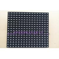 China Aluminum SMD 3 in 1 Outdoor LED Billboar wholesale