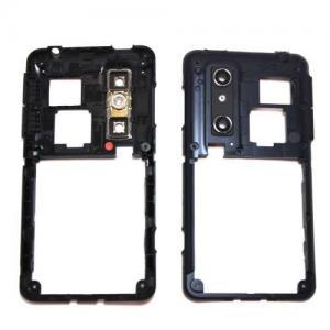 China LG OPTIMUS 3D P920 THRILL P925 BACK HOUSING wholesale