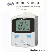 China High grade temperature humidity data logger with explosion proof certificate wholesale