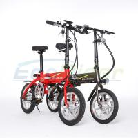 China Easy foldable brushless electric bicycle 14inch Foldable Electric Bike for Sale wholesale