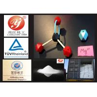 China Electronic Grade Magnesium Carbonate Light For Electronic Components CAS No. 546-93-0 wholesale