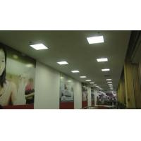 China Indoor LED Troffer Lights 600x600mm Architectural LED Troffer Retrofit Kits wholesale