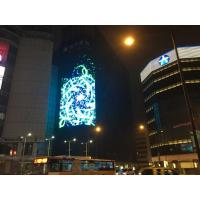 China 7000CD DIP RGB 346 LED Media Facade , Building LED Advertising Boards Waterproof IP65 wholesale