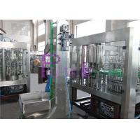 Buy cheap Rotary Hot Filling Machine from wholesalers