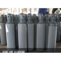 Quality Small 37Mn 3.4L - 14L Industrial Compressed Gas Cylinder OD 140mm for sale