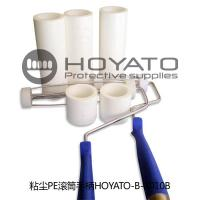 China No Pollution Clean Room Consumables PE Sticky Roller Handle For Home Furnishing Products wholesale