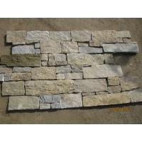 Buy cheap standard paver stone from wholesalers