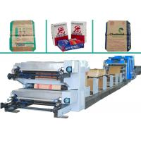 Quality Valve Paper Bag Manufacturing Machinery Full Automatic Motor Driven for sale