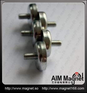 China Neodymium permanent magnet price wholesale