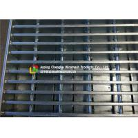 China LTA / HDB Vehicular Heavy Duty Steel Grating For 70 X 6 Bearing Bar Size wholesale