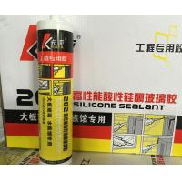 China Indoor or outdoor Acetoxy silicone Sealant  weatherproofing acetic curing wholesale