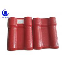China Spanish Style Plastic Roof Panle Construction Material Synthetic Resin Roof Tile wholesale
