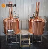 China Hotel / Restaurant Micro Beer Brewing Equipment , 300l Red Copper micro brewery equipment wholesale
