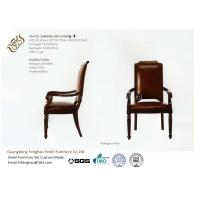 China Modern Barrister Hotel Dining Chairs Leather Solid Wood Waterproof With PE Foam Packed wholesale