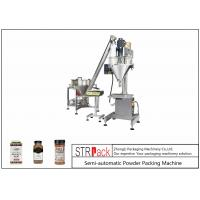 China High Accuracy Dry Powder Packaging Equipment, 10g-5kg Granule Filling Machine wholesale