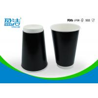 Quality Double Structure Insulated Coffee Cups , 500ml Paper Drinking Cups For Espresso for sale