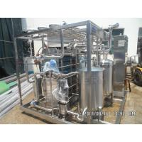 Quality High Quality Stainless Steel Tubular UHT Milk Processing Plant For Liquid With for sale