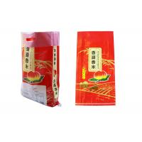 China Industrial Woven Sand Bags And Sacks , Red Color PP Woven Bags With PE Inner Line wholesale
