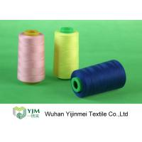 China High Tenacity Polyester Core Spun Thread / Poly Poly Core Yarn For Jeans Sewing wholesale