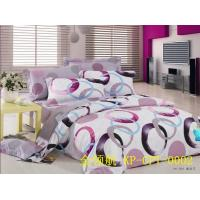 Buy cheap Bedding Set (KP-CPT-0002) from wholesalers