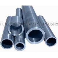 China Seamless Cold Drawn Thick Wall Steel Tubing wholesale