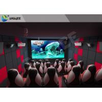 China Genuine Leather + PU Small 5D Cinema Theatre Mobile Chair 5d Cinema Equipment wholesale