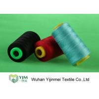 China Industrial Polyester Quilting Thread Low Shrinkage wholesale