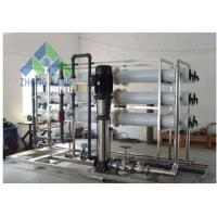 China Durable Industrial Ro Water Plant , Drinking Water Purification Machines 99% Recovery on sale