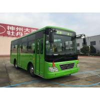 China Hybrid Urban Transport Bus CNG Minibus With 3.8L 140hps CNG engine NQ140B145 wholesale