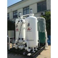 China Oxygen making machine PSA Oxygen Plant PSA Oxygen Generator wholesale
