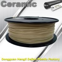 China Stand Wear / Tear Filament 3D Printer Ceramic Filament For 3d Printer Beige Color wholesale