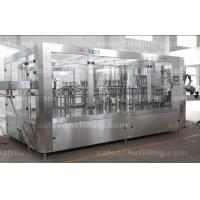 China 6000bph Rotary High Speed Mineral Water Filling Machine For PET Bottles wholesale