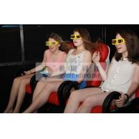 China 5D Cinema Equipment With Comfortable Red Leather Motion Chairs wholesale