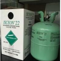 China R22 Refrigerant CHCIF2 86.5G/mol Molecular Weight Oxygen Concentrator Parts wholesale