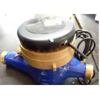 China Multi jet water meter for residential, pulse emitter in remote reading, DN15 thread, brass housing, dry dial R1000 wholesale
