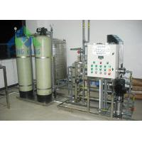 China Large Production Capacity Drinking Water Treatment Machine For Home / Food Industry wholesale