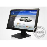 China Metal Case TFT Panel Industrial Lcd Monitors With VGA HDMI BNC SDI Interface wholesale