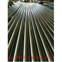 China Super duplex steel steel pipe ASTM A790 wholesale