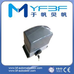 China Automatic Sliding Gate Operator wholesale