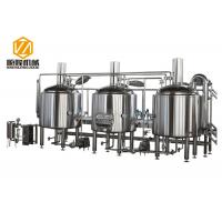 China stainless steel craft brewing equipment with bottling and capping machine wholesale