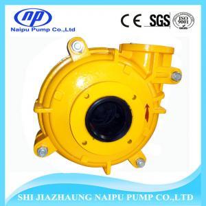 China 1.5/1B-AHR(25ZJR) Rubber Liner Slurry Pump on sale