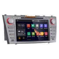 China 8 Inch Car Multimedia Module Andriod 4.4 Car DVD GPS With Bluetooth wholesale