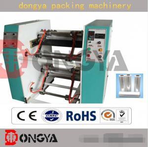 Quality Automatic Cling Film Making Machine / Plastic Film Slitting Machine High for sale