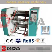 Quality Automatic Cling Film Making Machine / Plastic Film Slitting Machine High Precision for sale
