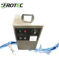 Buy cheap Industrial Ozone Generator Cold Corona Discharge Ozone Generator Price from wholesalers