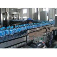 China Complete Full Automatic Mineral / Drinking Water Production Line Water Bottle Filling Machine wholesale