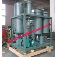 China Steam Turbine Oil Appropriative Vacuum Oil Purifier,oil treatment/oil purification machine wholesale