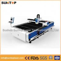 China 8mm Alumnium and 6mm Brass sheet CNC fiber laser cutting machine 2000W wholesale