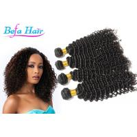 China Two Tone / Colorful Ombre Deep Curl Mongolian Hair Extensions Virgin Remy Human Hair wholesale